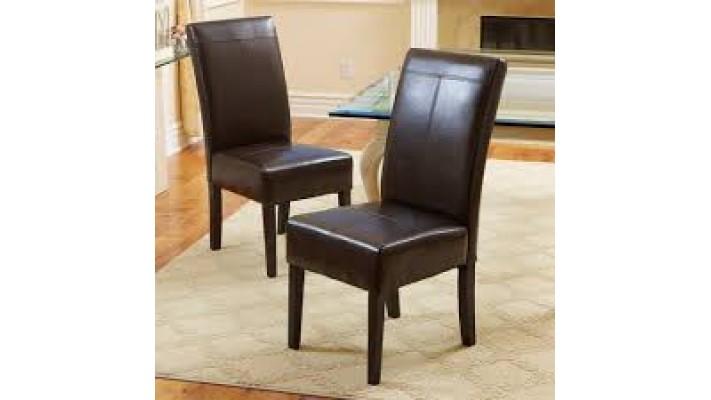 Ensemble de 2 chaises de salle à manger en faux cuir PERMAISURI